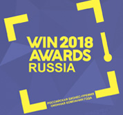 АО СОФОС лауреат WinAwards Russia